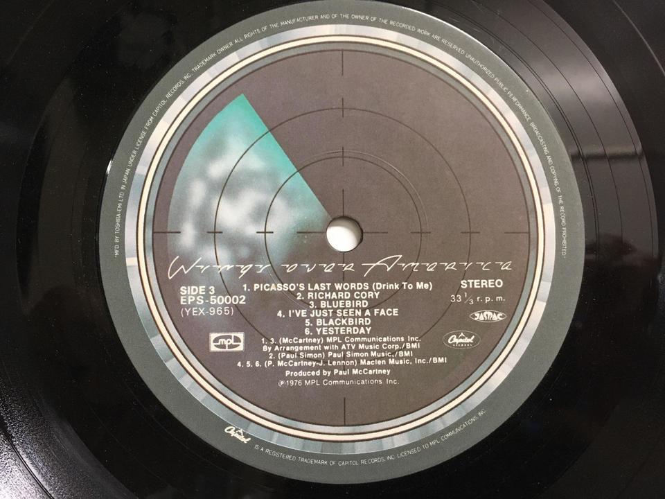 ポール・マッカートニー7枚セット ポール・マッカートニー 画像