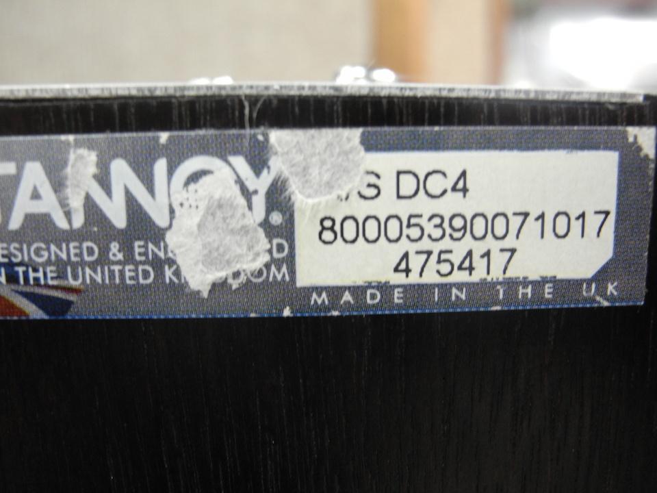 Revolution Signature DC4 TANNOY 画像