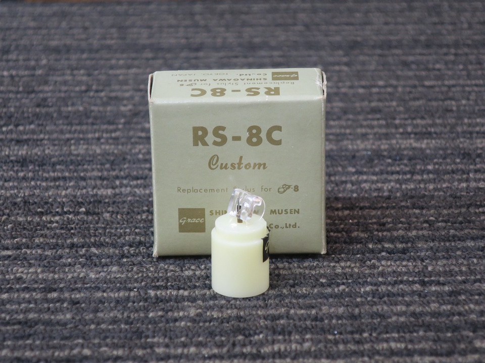 RS-8C GRACE 画像