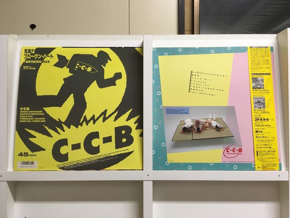 C-C-B5枚セット  画像