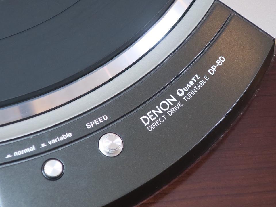 DP-80+DK-110 DENON 画像