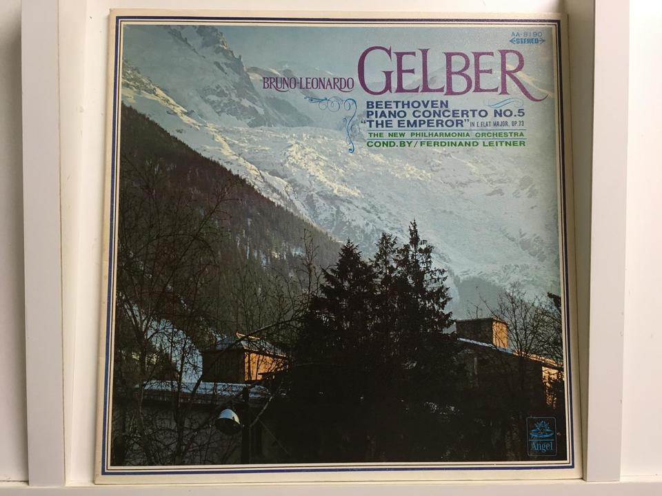ゲルバー&ワイセンベルグ(赤盤)6枚セット  画像