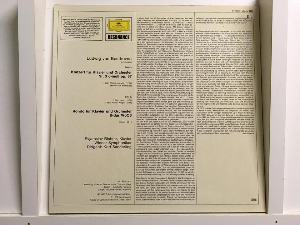 名ピアニスト(輸入盤)5枚セット  画像