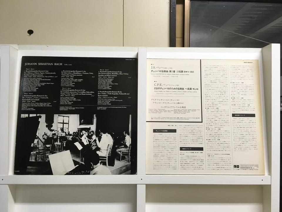 コレギウム・アウレウム合奏団7枚セット  画像