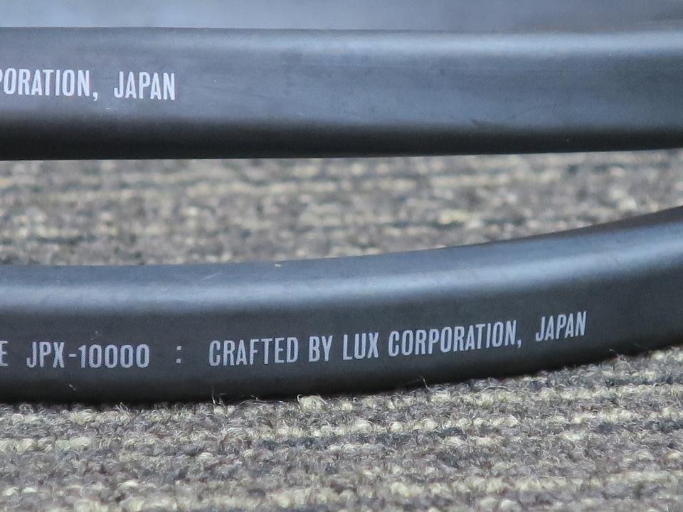 JPX-10000/1.2m LUXMAN 画像