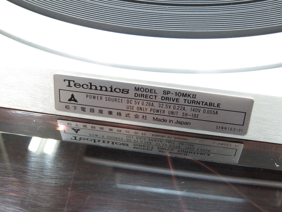 SP-10mk2+FR-64S Techinics 画像