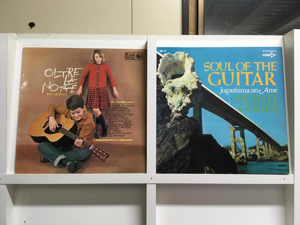 ギター オムニバス5枚セット  画像