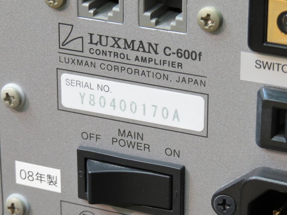 C-600f LUXMAN 画像