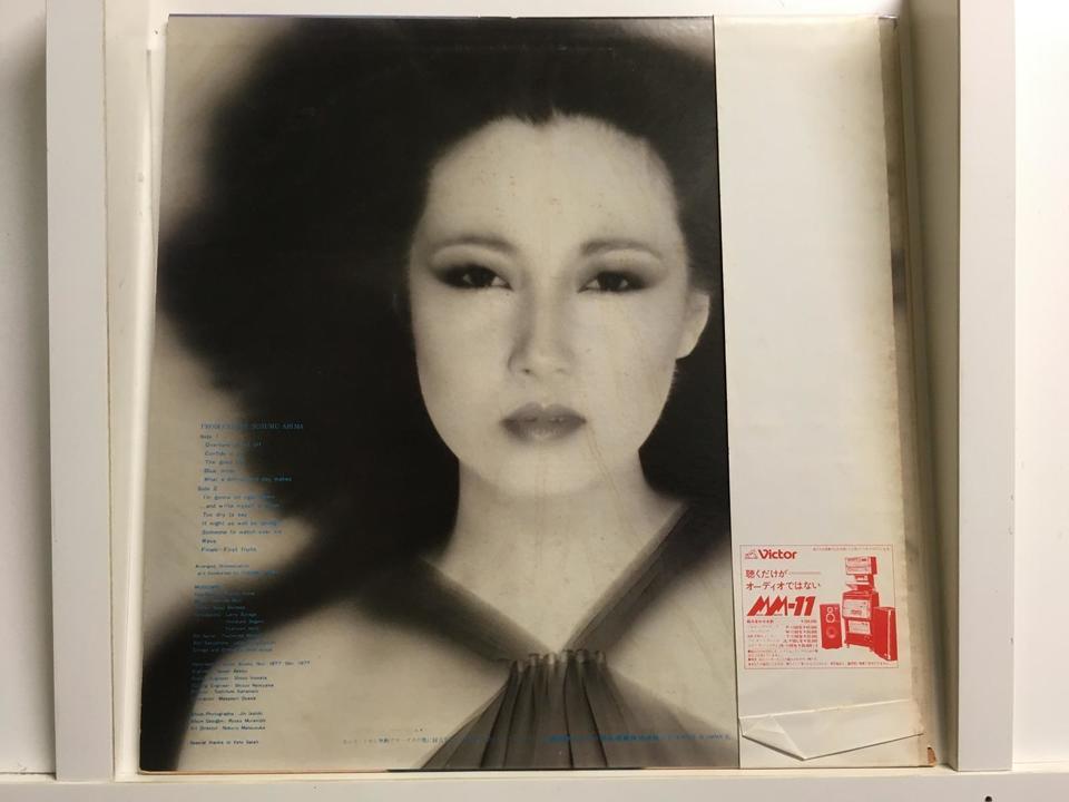 阿川泰子5枚セット  画像