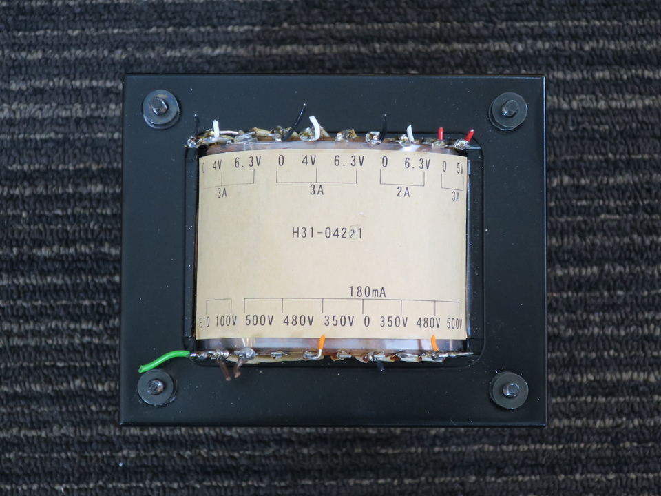 O-BS1000 春日無線 画像