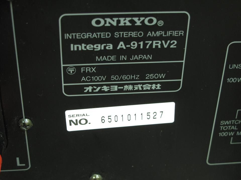 Integra A-917RV2 ONKYO 画像