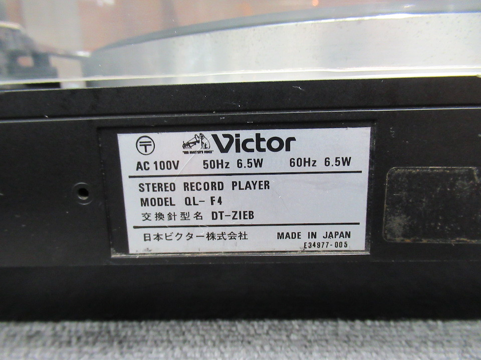 QL-F4 Victor 画像
