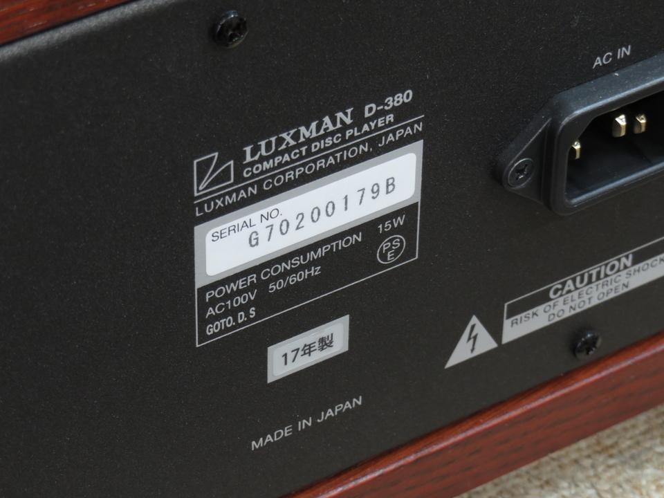D-380 LUXMAN 画像