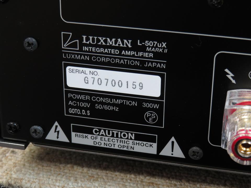 L-507uX LUXMAN 画像