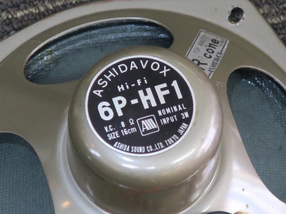 6P-HF1+KB-610M ASHIDAVOX 画像