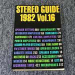 HI-FI STEREO GUIDE VOL.16 1982