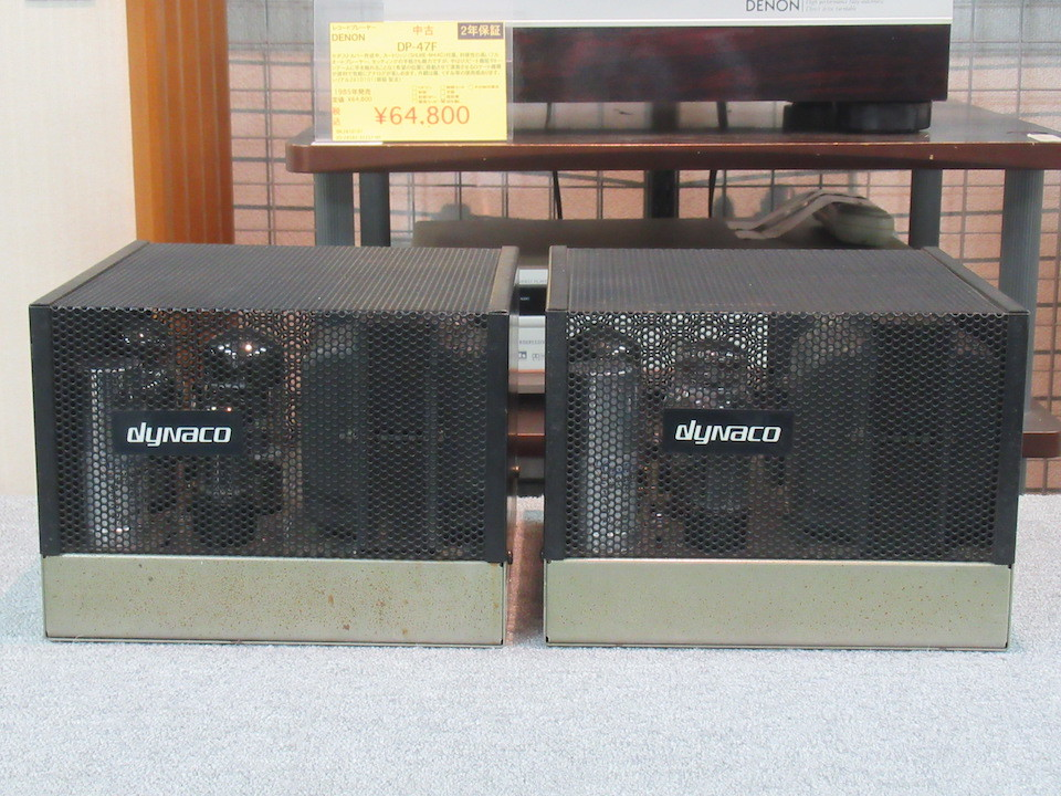 MARK-3 DYNACO 画像