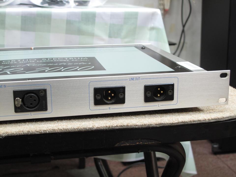AR-2000 INFRA NOISE 画像