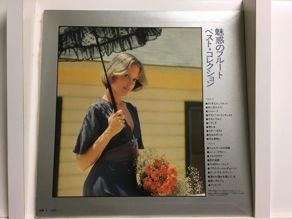 フルート・オムニバス5枚セット  画像