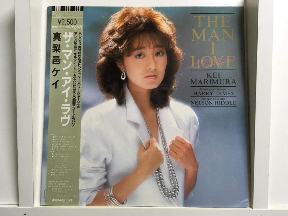 日本のジャズボーカル5枚セット  画像