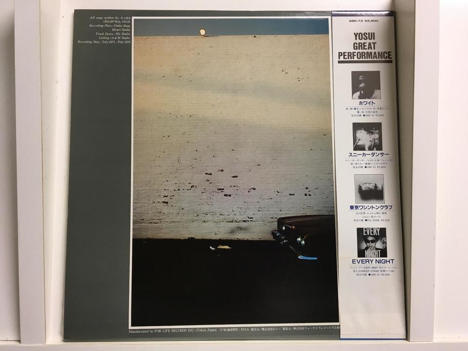 井上陽水5枚セット  画像