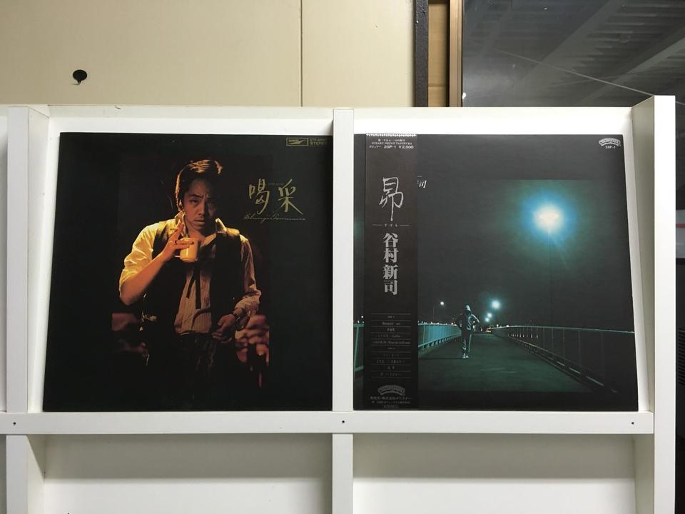 谷村新司5枚セット  画像
