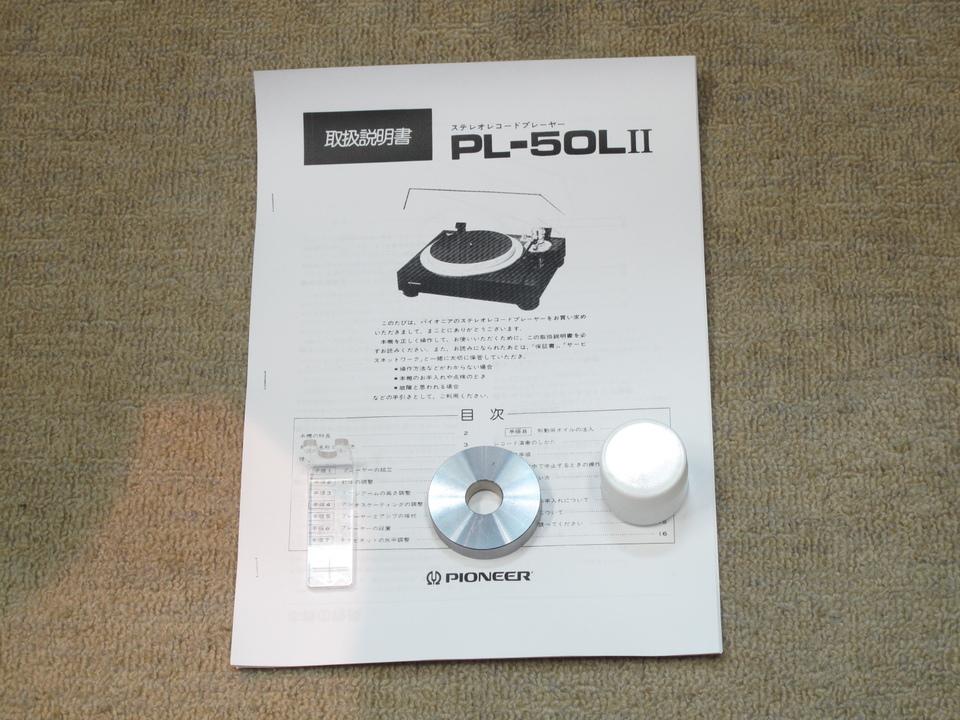 PL-50L2 Pioneer 画像