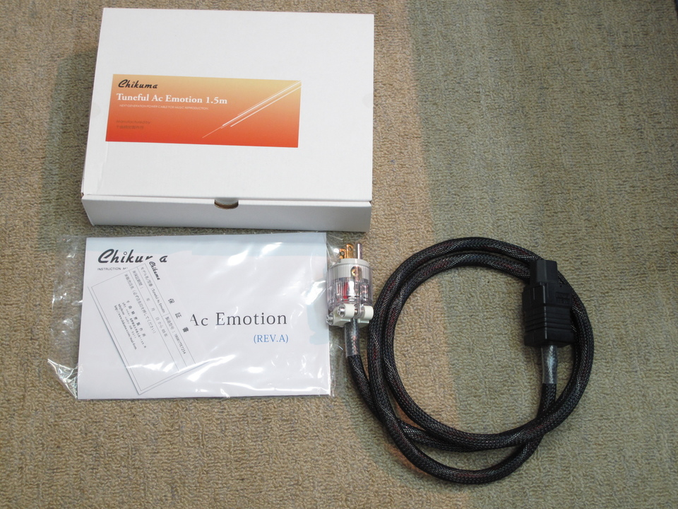 Tuneful Ac Emotion/1.5m CHIKUMA 画像
