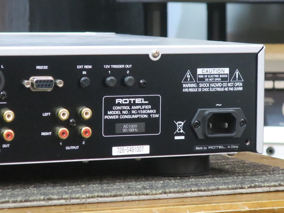 RC-1580MK2 ROTEL 画像