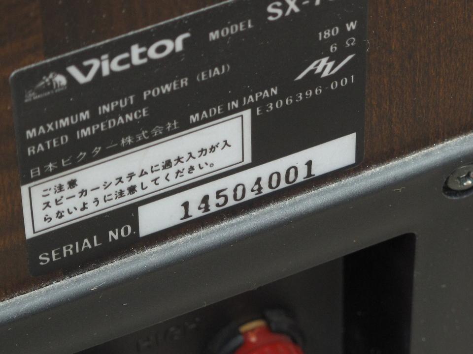 SX-700 Victor 画像