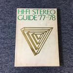 HI-FI STEREO GUIDE VOL.07 '77-'78