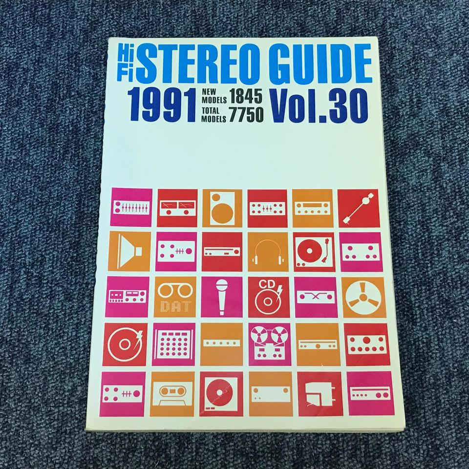 HI-FI STEREO GUIDE VOL.30 1991  画像
