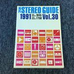 HI-FI STEREO GUIDE VOL.30 1991