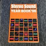 AUDIO & VISUAL GUIDE VOL.35 YEAR BOOK'96