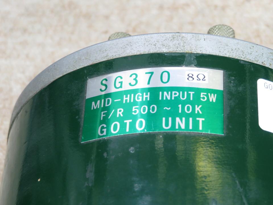 SG-370 GOTO 画像