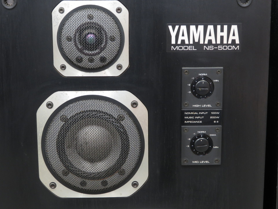 NS-500M YAMAHA 画像