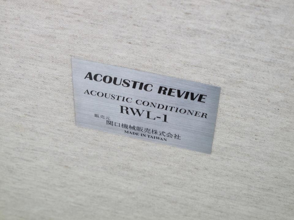 RWL-1 ACOUSTIC REVIVE 画像