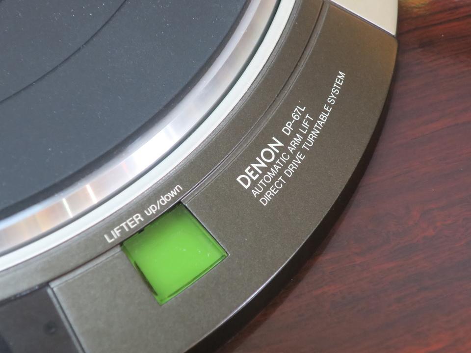 DP-67L DENON 画像
