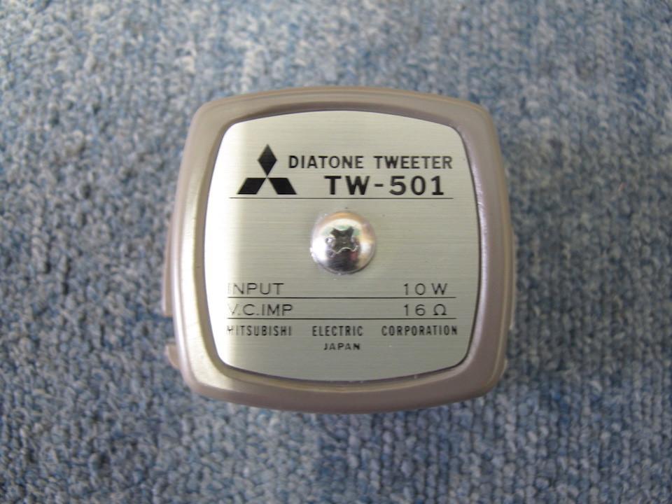 R205 DIATONE 画像