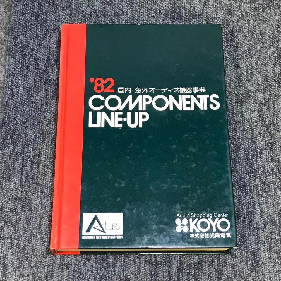 '82 COMPONENTS LINE-UP  画像