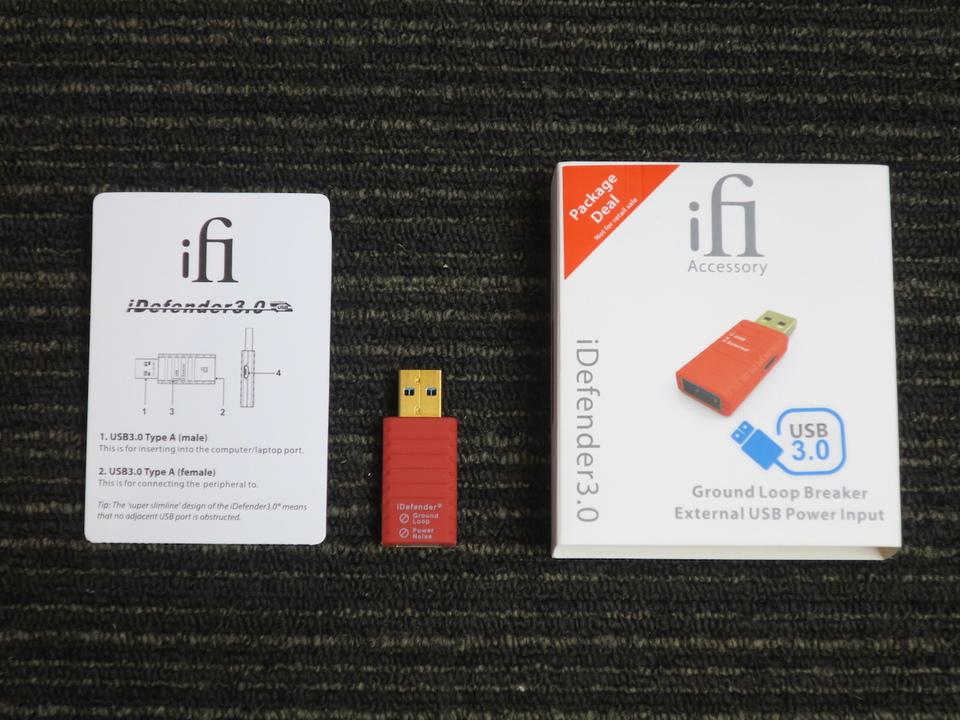 iDefender 3.0 ifi audio 画像