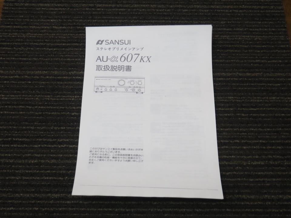 AU-α607KX SANSUI 画像