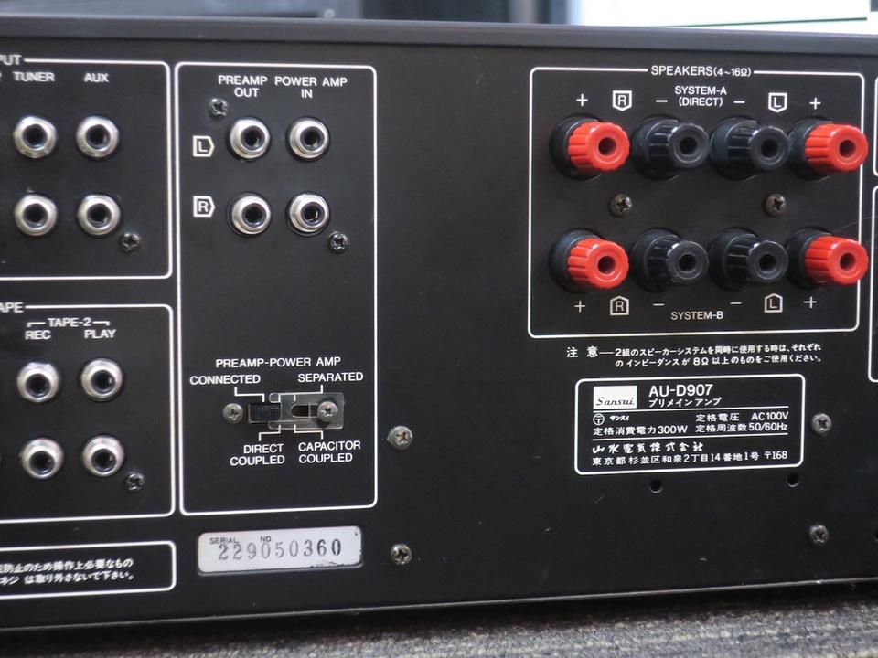 AU-D907 SANSUI 画像