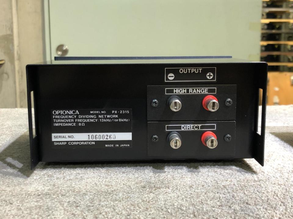 PX-2315 OPTONICA 画像