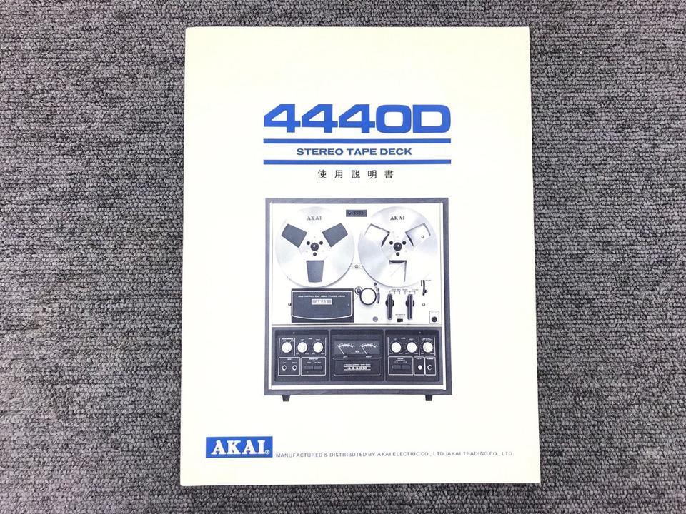 4440D AKAI 画像