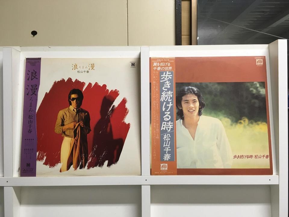 松山千春5枚セット 松山千春 画像