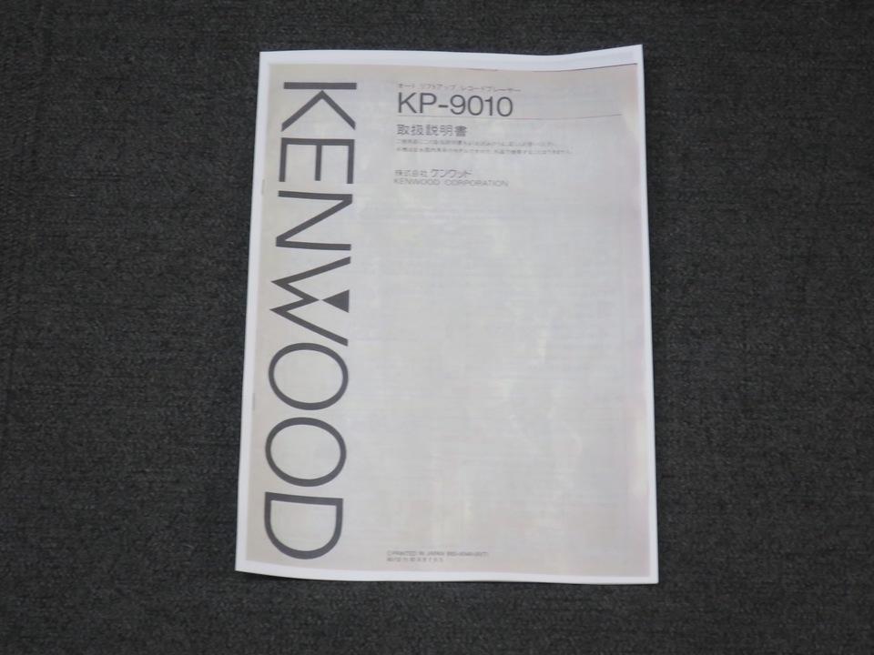 KP-9010 KENWOOD 画像