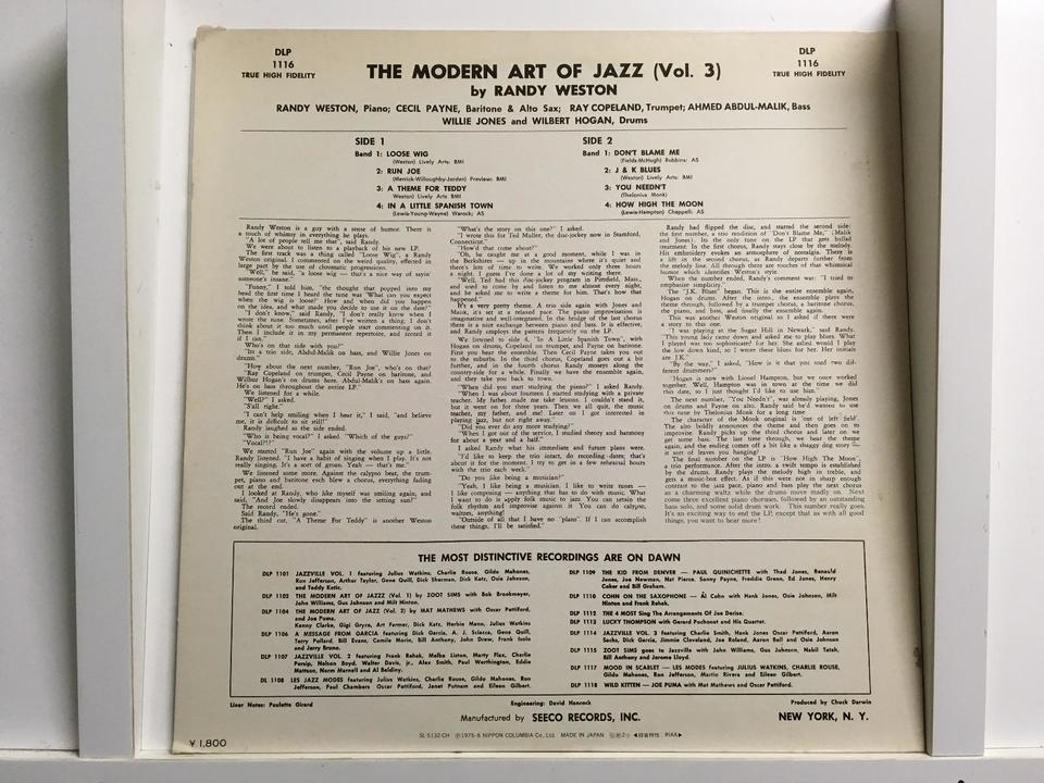ジャズ ピアノ5枚セット  画像