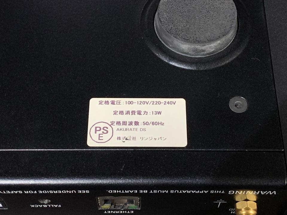 AKURATE DS LINN 画像