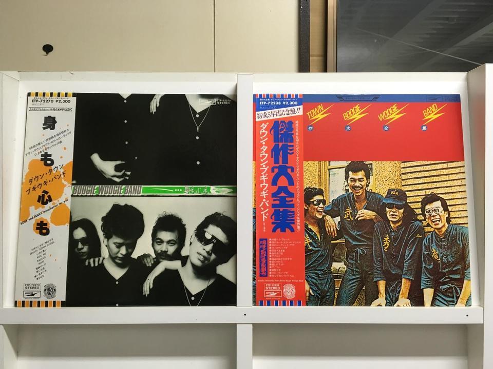 ダウン・タウン・ブギウギ・バンド5枚セット ダウン・タウン・ブギウギ・バンド 画像